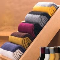 南極人 中筒毛圈棉襪 5雙裝