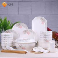 景德鎮骨瓷餐具套裝55頭碗盤碟套裝