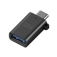 ZMI紫米otg轉接頭安卓type-c轉usb3.0連接鼠標U盤鍵盤USB-C轉USB
