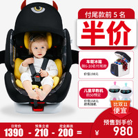 ledibaby樂蒂寶貝兒童安全座椅汽車用0-4-7-12歲嬰幼兒寶寶 isofix 360度旋轉