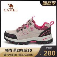 駱駝戶外女款舒適徒步鞋休閑透氣減震徒步鞋低幫系帶戶外鞋女鞋潮
