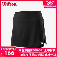 Wilson威爾勝 女款運動短裙 網球運動服短裙 W SKIRT