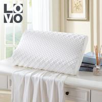 LOVO家紡羅萊生活出品泰國進口天然乳膠枕護頸枕枕芯