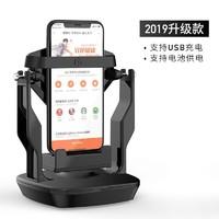 刷步器手機搖步器-電池+USB兩用款