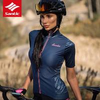Santic森地客 19年春夏短袖騎行服透氣排汗自行車上衣單車服女