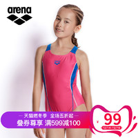 arena阿瑞娜 中大女童連體三角泳衣 專業運動 高彈舒適