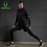 健身服套裝長袖跑步訓練打底長褲運動速干短袖健身衣彈力褲四件套