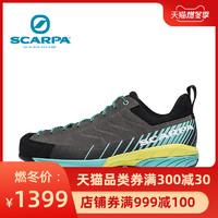 scarpa思卡帕MESCALITO魔幻女款休閑戶外耐磨登山徒步鞋72100-352