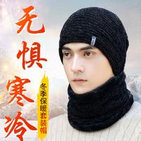 冬季男士帽子韓版毛線帽保暖針織帽