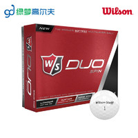 Wilson 威爾勝 高爾夫三層球 12粒