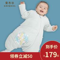 嬰兒睡袋秋冬季寶寶分腿四季通用款12星座兒童防踢被神器加厚純棉 *2件