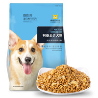 瘋狂的小狗狗糧20KG40斤柯基狗糧小型犬幼犬狗糧成犬全犬期肉松狗糧 2kg/4斤