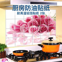廚房防油煙貼紙2張 耐高鋁箔瓷磚櫥柜貼飾 裝飾墻貼防油貼 顏色隨機