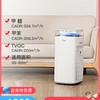 美的智能空氣凈化器家用客廳臥室除菌除甲醛霧霾pm2.5粉塵TB32