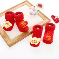 kailebao 凱樂寶 寶寶新年襪子 4雙