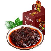 張飛 牛肉醬小袋裝300g 四川特產辣椒醬拌面醬拌飯醬香辣味下飯 *2件