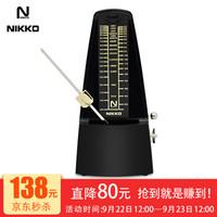 NIKKO 日本進口機芯正品尼康節拍器黑色