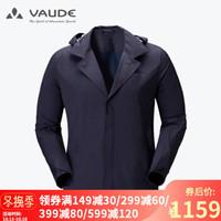 巍德(VAUDE)男款戶外2.5層連帽沖鋒衣登山服 暗海軍藍 XL