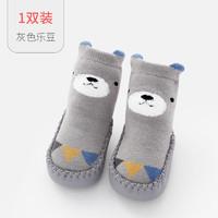 OUYUN 歐孕 兒童保暖襪子