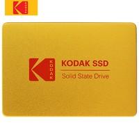 Kodak 柯达 X100系列 SATA3 固态硬盘 480GB