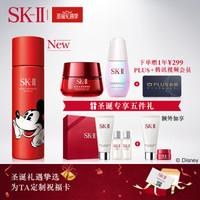 SK-II神仙水230ml+小灯泡30ml+大红瓶80g护肤精华套装化妆品礼盒(米老鼠限量版)SK2精华液 嫩滑提亮  礼物