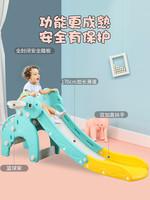 滑滑梯家用小型兒童室內單個寶寶小孩子幼兒折疊加厚加長玩具滑梯 小豬單滑梯【藍色】