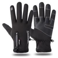 防水加絨保暖手套 騎行健身運動手套