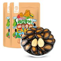 华味亨 话梅味西瓜子 250g×2袋 *2件