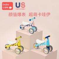 babycare寶寶平衡車無腳踏 嬰兒滑行學步車1-3歲兒童滑步車溜溜車 *4件