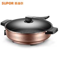 蘇泊爾電餅鐺 煎烤機6L大容量多功能家用 韓式多用途電火鍋 烤炒菜煎鍋不粘鍋 JJ34D05-180