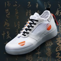 LI-NING 李寧 AGCP293 男子休閑運動鞋
