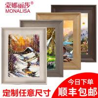 美式簡約油畫畫框外框定制油畫框裝裱KT板廣告海報裝飾框架定做批