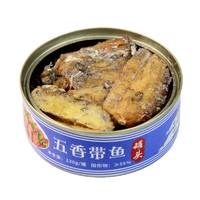 逸知鲜 五香带鱼罐头 130g *6件