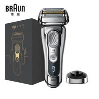 BRAUN 博朗 9350 陈坤联名限量 9350s电动剃须刀礼盒