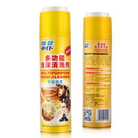 CHIEF 車仆 CP633 多功能泡沫清洗劑 550ML