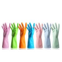 纖詩潔 家用手套 2雙 短款 單層