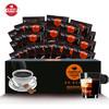 中啡 經典黑咖1盒 20杯