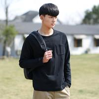 考拉海购黑卡会员:YANXUAN 网易严选 男式长袖口袋T恤