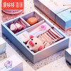 愛哆哆 喜餅 禮盒裝 多款可選 300g
