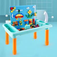 億創空間 多功能積木學習桌+300個小積木
