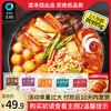 清凈園韓式泡菜部隊火鍋芝士年糕方便速食套餐韓國料理食材組合