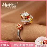 Mymiss 時尚中國風禮物首飾 獅子戒指女 925銀鍍鉑指環 舞獅之戒 *2件