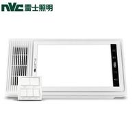 1日0点、61预告:nvc-lighting 雷士照明  E-JC-60BLHF 83-2 多功能风暖浴霸