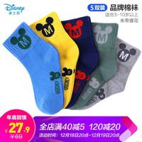 迪士尼(Disney)兒童襪子秋冬中筒襪(男童5雙裝) 16-18cm(參考年齡4-6歲) *5件