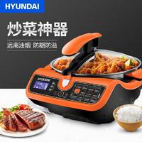 韓國現代炒菜機  發明專利  魚肉面粥米飯都可煮 自動收汁 懶人鍋