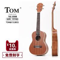 Tom尤克里里ukulele23寸男女初学者成人学生儿童小吉他TUC200B