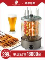 利仁電烤爐烤肉串機家用自動旋轉室內小型無煙燒烤羊肉烤串機神器