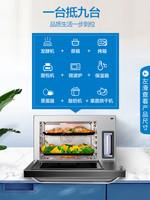 老板CT73X蒸烤一體機臺式多功能蒸烤箱電烤箱家用小型烘焙全自動