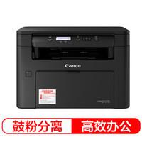 Canon 佳能 ic MF913w 黑白激光多功能一體機