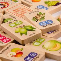 木制多米諾骨牌兒童益智玩具 水果動物100片